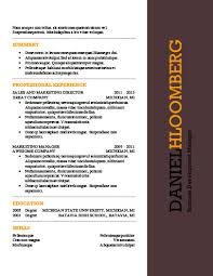 Corporate Resume Templates Modern Resume Templates 64 Examples Free Download
