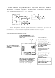 28 daikin brc1b51 61 user manual daikin heating and cooling