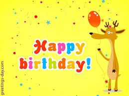 birthday animated cards alanarasbach com
