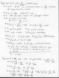 math 12 advanced