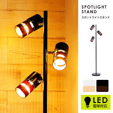 Living Room Light Stand Sumica Rakuten Global Market Coupon Distribution In 1st 20 00