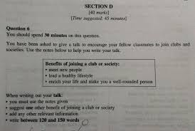 sample of english essay english essay pmr meowchelemeow pt english essay example talk pmr meowchelemeow pt english essay example talk good morning to my friends on this wonderful day i