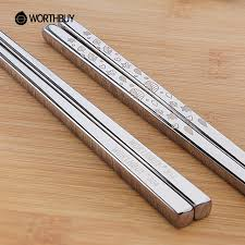 engraved chopsticks worthbuy 1 pair 304 stainless steel chopsticks laser