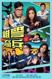 watch hong kong drama and movies 2017 hong kong drama free online