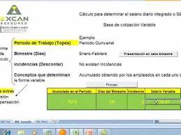 calculadora de salario diario integrado 2016 calculo de salario diario integrado para imss parte 2 3 youtube