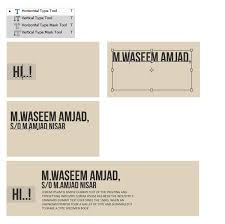 Horizontal Resume Resume Design Tutorial For Professional Designers
