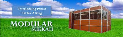 used sukkah for sale baltimore sukkah