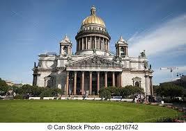 russische architektur stockfoto russische architektur früh russische