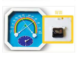 haute précision à l intérieur chambre thermomètre hygromètre avec