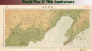 Map Of Okinawa World War Ii 70th Anniversary Maps Aerial Photographs And Gis