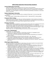 sample of admission essay cover letter college essay question examples college essay cover letter cover letter template for good examples of college essays scholarship essay questions essayscollege essay