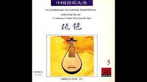 New Years Eve Traditions Chinese Traditional U0026 Folk Music Song Of New Year U0027s Eve A Fine