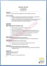 Resume Skills For Bank Teller Bank Teller Sample Resume Bank Resume Template Bank Teller Resume