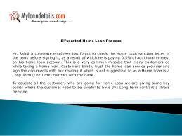 bifurcated home loan process