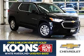 new chevrolet traverse near baltimore md inventory photos