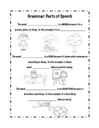 grammar worksheet focuses on parts of speech nouns verbs and