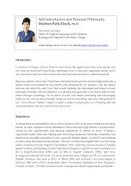 introductory cover letter examples sample cover letter for job