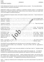 Resume Templates For Job Application by Resume Opera Resume Template Resume Template For Cashier