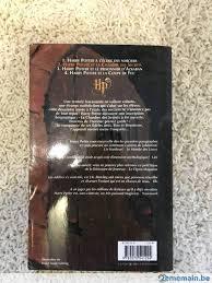 harry potter et la chambre des secrets livre audio livre harry potter et la chambre des secrets a vendre 2ememain be