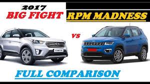 jeep hyundai 2017 jeep compass 2017 vs hyundai creta 2017 ज प क पस vs