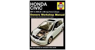 what is the best auto repair manual 2001 mazda miata mx 5 engine control honda civic petrol and diesel service and repair manual 2001 to