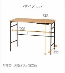 Deep Office Desk Sugartime Rakuten Global Market Desk Recommended Study Desk