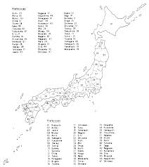 Map Of Japan Blank by Emerging World Cities In Pacific Asia Unu 1996 528 Pages