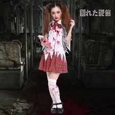 Halloween Costume Mummy Cheap Secretary Halloween Costume Aliexpress