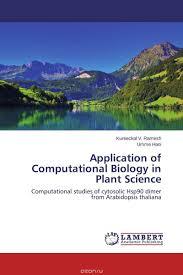 peter dayan theoretical neuroscience u2013 computational and