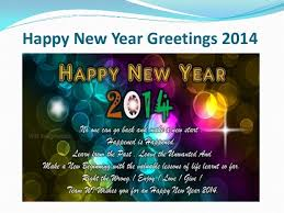 how to create happy new year greetings cards 2014