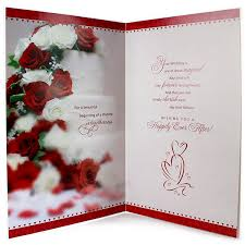 greetings for wedding card buy wedding greeting cards online send wedding cards to india