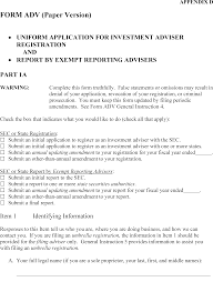 sample training report federal register form adv and investment advisers act rules
