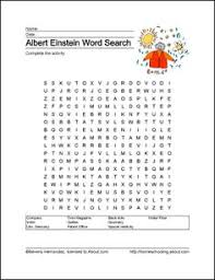 dinosaur word search vocabulary crossword and more