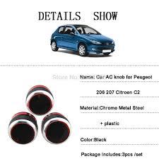 peugeot car names aliexpress com buy good quality car ac knob case for peugeot 206