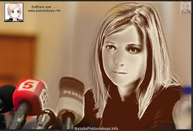 Natalia Poklonskaya Meme - best of 24 best natalia poklonskaya images on pinterest wallpaper