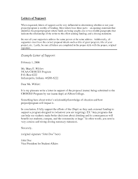 sample cover letter for security guard choice image letter