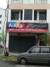 aikka dealer penang bright colour paint centre home facebook