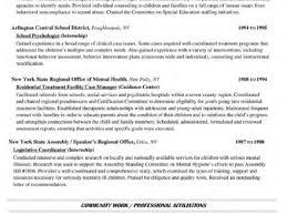 professor resume templatebiodata format for faculty job ecwejpg