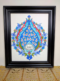 Islamic Wall Art U0026 Canvas by Bismillah Ir Rahman Ir Raheem White And Gold Arabic Islamic