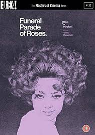 parade dvd funeral parade of roses bara no soretsu masters of cinema series