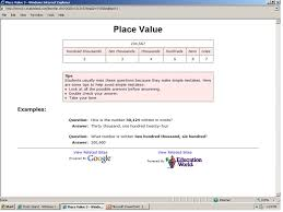 this is the main study island webpage if you are trying the free