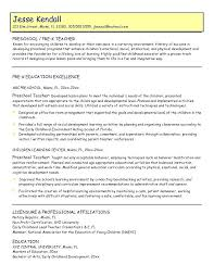 Special Education Paraprofessional Resume Sample Resume For U2013 Topshoppingnetwork Com