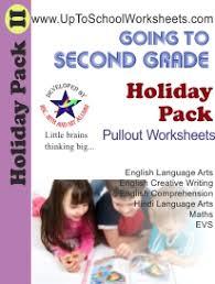uptoschoolworksheets for class 1 class 2 class 3 class 4 class 5
