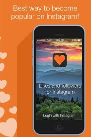 instagram pro apk free likedike pro free likedike pro android apk