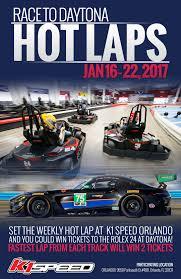 lexus of orlando locations k1 speed race to daytona laps contest