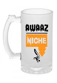 funky coffee mugs online beer mugs online buy funky beer glasses in india at crazybeta com