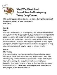 persuasive essay thanksgiving turkey contest by geeky tpt