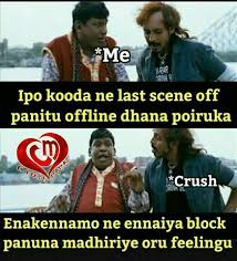 Inbox Meme - crush memes crush memes inbox meme facebook