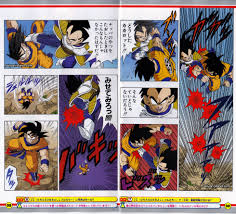 dragon ball z coloring pages arterey info