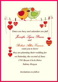 wedding invitation wording love marriage yaseen for